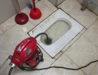 长沙天心区厕所打捞手机电话 手机掉厕所了打捞电话