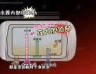 深圳专业热水器清洗