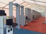 重慶安檢門廠家 提供慶典會展比賽會議安檢設備設賃