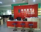 国家认可,惠州学室内设计有哪些软件