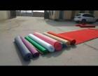 西安展会用地毯 活动庆典 婚庆用等地毯铺设销售