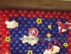 高端的气球派对定制宝宝宴婚礼生日(免费策划)
