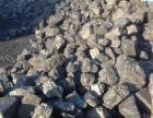 销售煤炭。煤矿直销 价格优惠