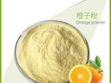 果蔬膳食纖維 橙子粉 現貨供應SC源頭壹貝子廠家直供橙汁粉