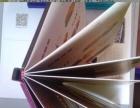 专业菜谱菜单、PVC贵宾卡、特种纸名片、企业画册