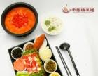阿桂嫂米线加盟 特色小吃 投资金额 1万元以下