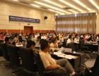 深圳MBA需要什么条件