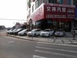 春节租车自驾火热预定提前做好准备文林租车全新车