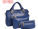 欧美时尚2014新款女包 鳄鱼纹母子包  单肩斜跨手提三件套包包