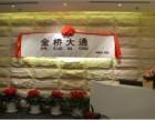 上海股票配资 期货配资公司