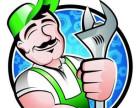 成都三洋电视官方网站全国各区售后维修服务咨询电话欢迎您