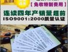 感应IC M1印刷卡0.33元/张,ID印刷卡0.38元/张