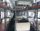 胶州到宁波的汽车 客车时刻表18506393708