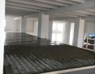 青岛现浇筑钢筋混凝土隔层楼承板楼梯多少钱一个平方