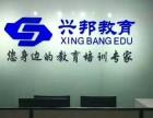 南京电脑办公学的较有效提升工作效率