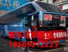 从昆明到舟山客车汽车大巴线路公告 18669012223直达