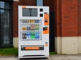 纳源自动售货机加盟多少钱