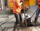 唐山古冶管道清洗/古冶污水池清理/管道改造