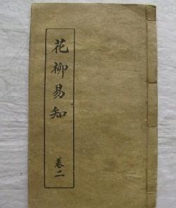 银元古泉古玩瓷玉书杂鉴定评估转让欢迎咨询