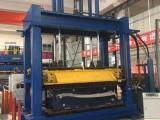 烟台剪板机维修/折弯机维修/模具销售