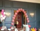 生日宴会 艺术气球场景布置 宝宝百天 周岁气球