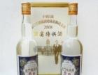 在家里也能喝到正宗的台湾特产金门高粱酒