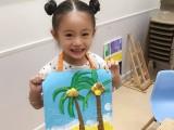印象城萌娃乐学绘画课邀请你来参加