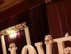 婚礼庆典、礼仪庆典,商业路演活动,校园晚会,启动球