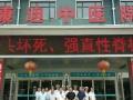 益灸堂中医文化体验中心 加盟 项目