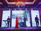 深圳蓝霓乐队 专业乐队演出 一流乐队水平 商演年会承接