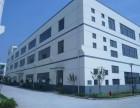 一楼一楼一楼 光谷标准框架结构厂房6米层高