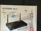 韩国现代高清网络盒子