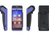 深圳市大智汇多功能一体智能PDA手持机移动自助办卡充值扣费机