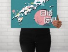 无锡日语班,商务日语培训,日语N4提升班