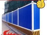 阳泉彩钢板围挡 阳泉彩钢铁皮围挡 山西阳泉彩钢围挡板