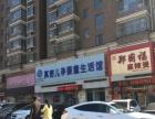【星外】天桥西工商河路盈利中快餐店转让