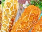 美食熊二脆皮玉米 花样多多 收益多多 多元组合销售