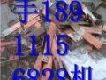 鞍山二手电缆回收,鞍山废旧电缆回收