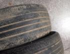 杰德原装17寸二手轮胎出售(