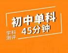 苏州课外作业辅导 初二语文作文辅导班