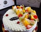 泾源县网上订蛋糕商城蛋糕预定新鲜美味网上蛋糕送货上