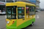 质量硬的餐车在哪能买到,免费培训美食车
