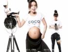 晋城首推孕妇照千人团购 低至4.8折 底片全送