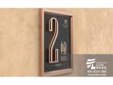 湖南中元文化 標識標牌設計制作公司