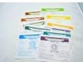 南通印刷两边带孔票据/电脑打印纸/电脑联单/票据