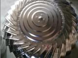 生产不锈钢无动力风球 板房屋顶导风通风风帽 散热排风风机