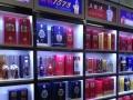 烟台中国酒类批发网招商加盟