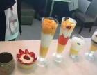 顶正香港甜品培训台湾甜品培训奶茶培训特色小吃培训