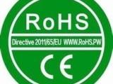 苏州皮革ROHS检测