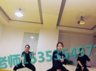 西安东二环专业爵士舞街舞教练培训班